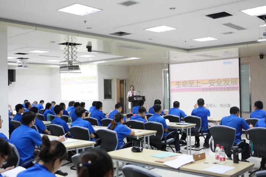 """山重建机举办安全生产""""培训强基""""工程培训班"""