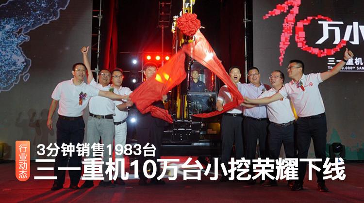 山東臨工助力第十二屆中國水泥礦山年會順利召開