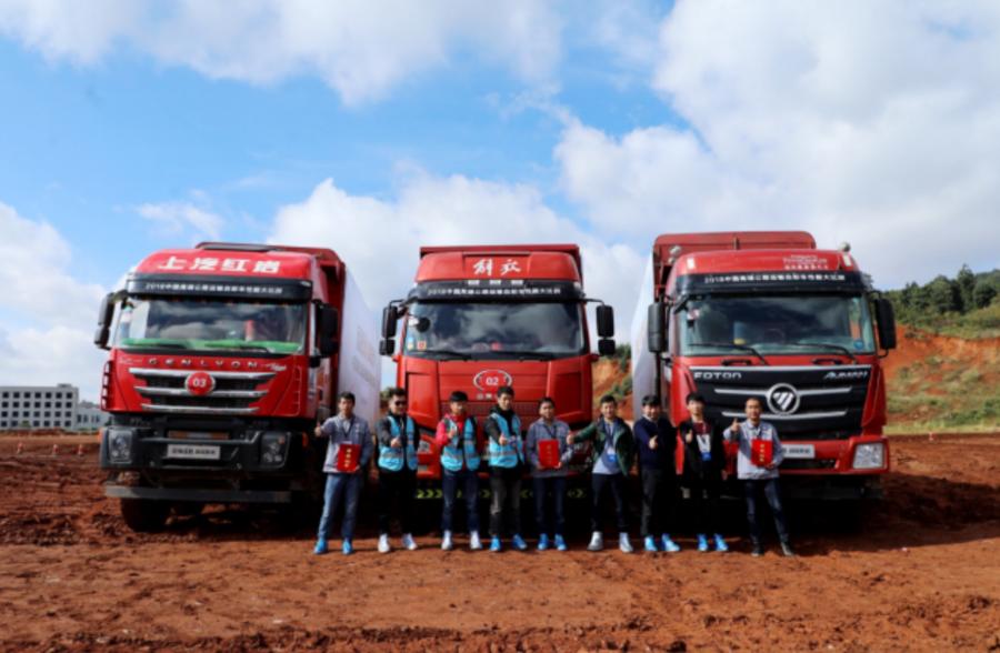 問鼎中國自卸車綜合性能測試大賽 歐曼GTL自卸車開啟重載運輸新時代