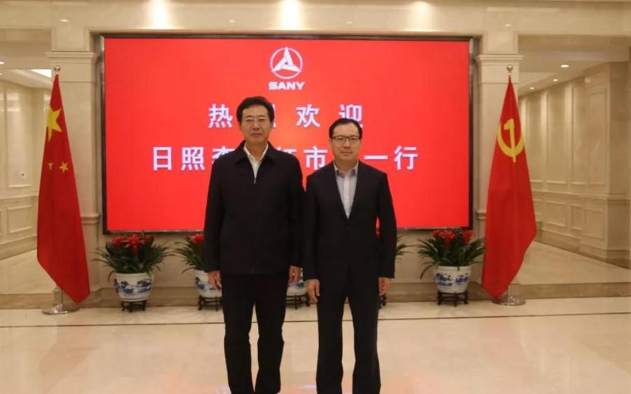 日照市长李永红到访三一,期待双方开展深度合作