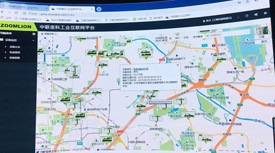 【世界眼中的长沙】2019长沙国际工程机械展览 北京赛车投注平台