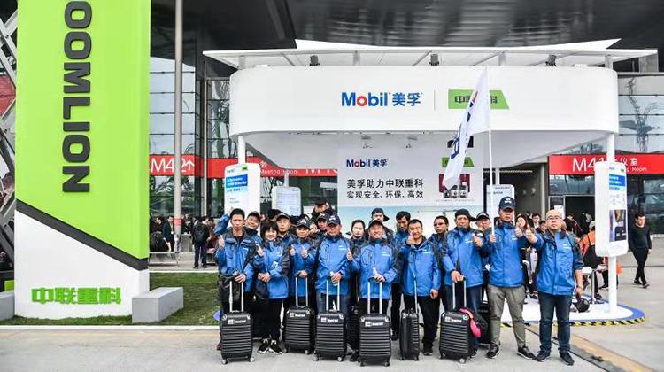 共享行业盛会 美孚®邀全国甲�观展Bauma China 2018