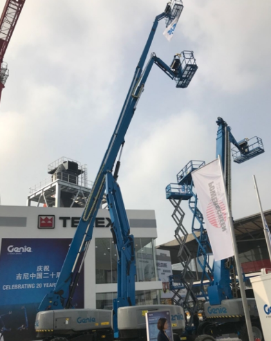 吉尼2018 Bauma展推出全新S-80 XCTM 和S-85 XCTM