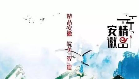 精品安徽,皖美制造| 安徽柳工登录央视 唱响全国