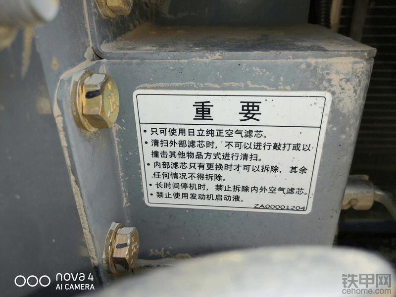 别不信,滤芯是影响发动机高温的元凶之一!(图4)