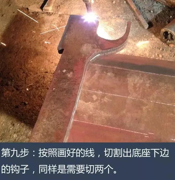 牛人纯手工打造挖机快换装置!(图9)