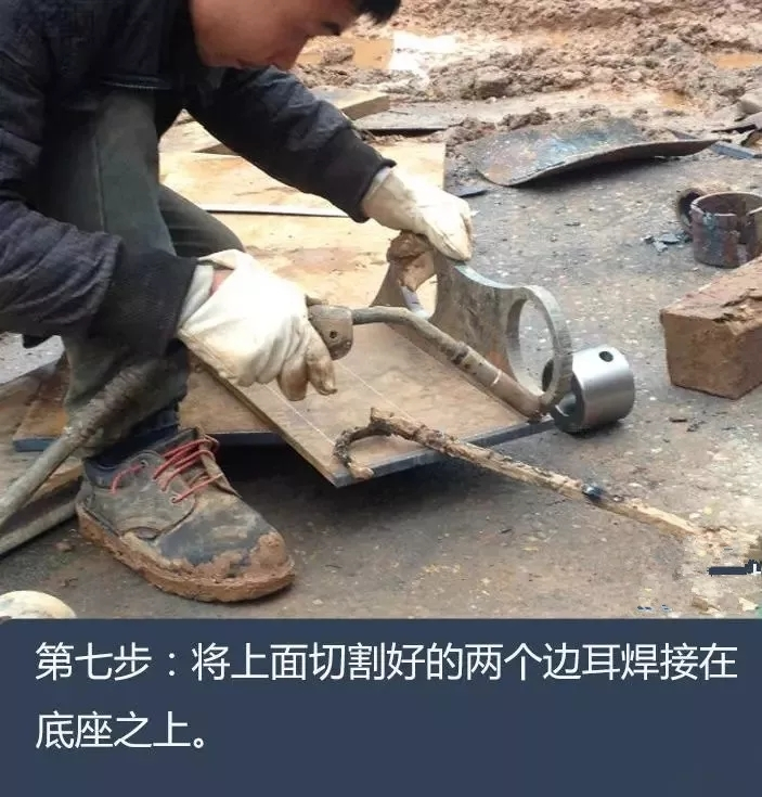 牛人纯手工打造挖机快换装置!(图7)