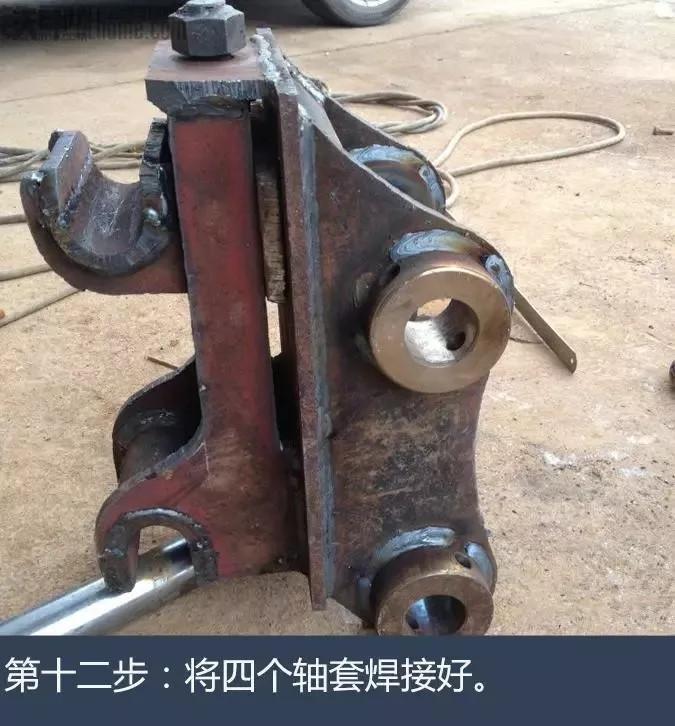 牛人纯手工打造挖机快换装置!(图12)