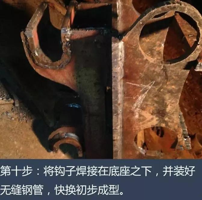 牛人纯手工打造挖机快换装置!(图10)