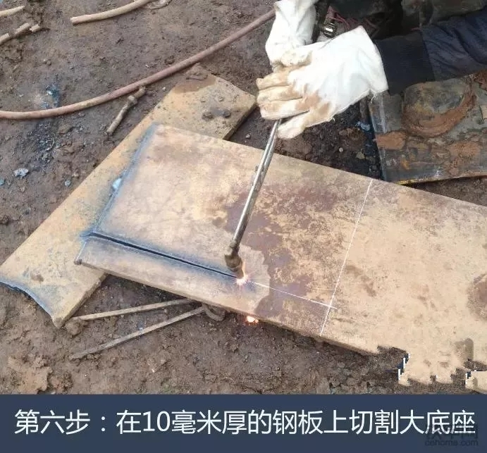 牛人纯手工打造挖机快换装置!(图6)
