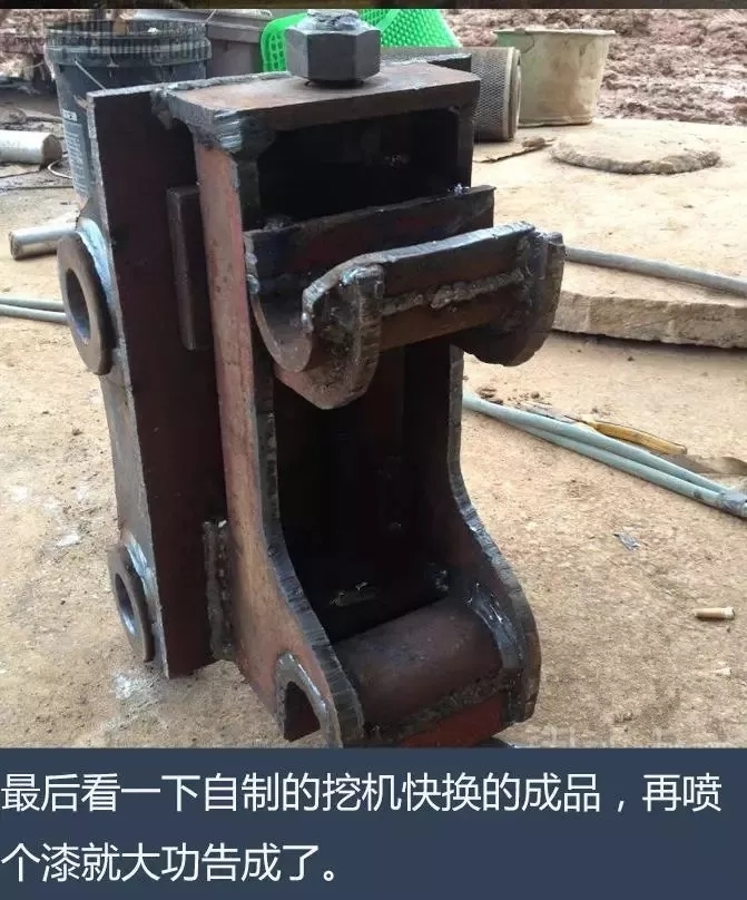 牛人纯手工打造挖机快换装置!(图13)