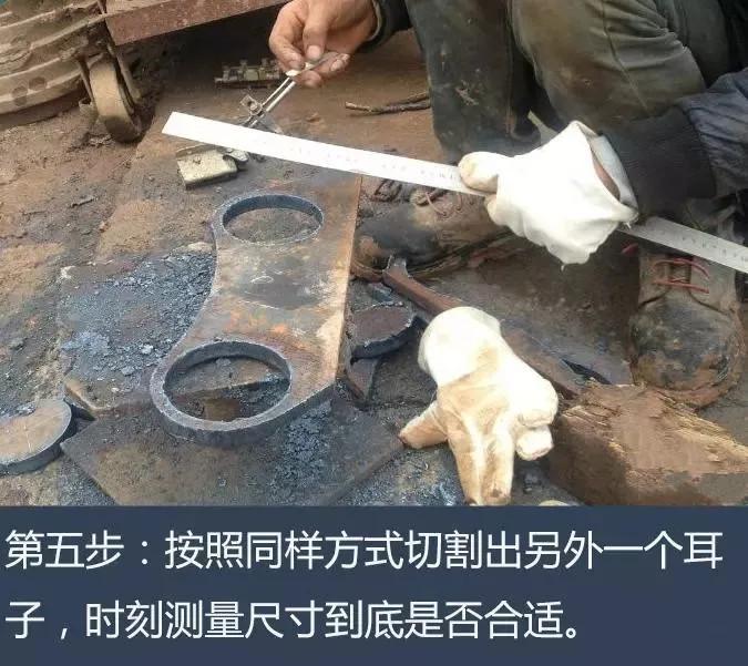 牛人纯手工打造挖机快换装置!(图5)