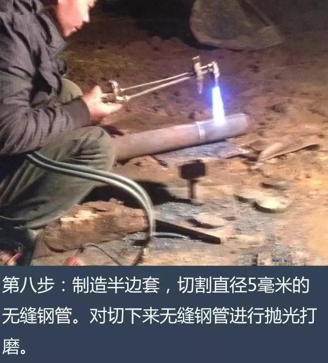 牛人纯手工打造挖机快换装置!(图8)
