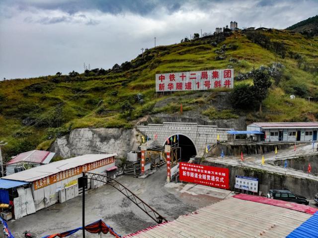 我國橫斷山脈縱谷區首座萬米長隧貫通