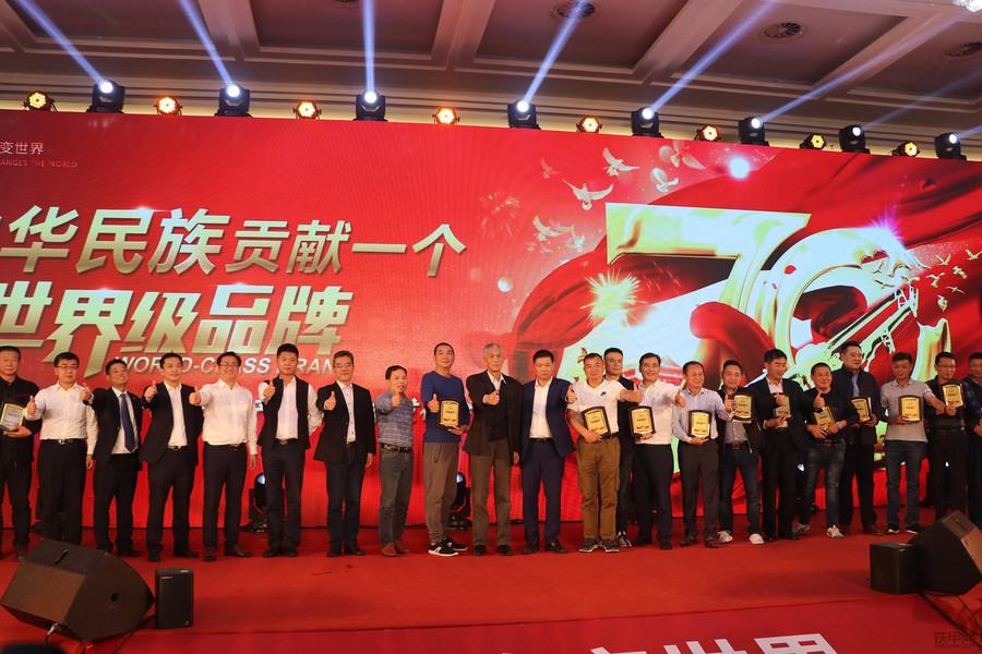 七大新技术发布!北京三一智造献礼国庆70周年暨产品新技术发布会成功举办
