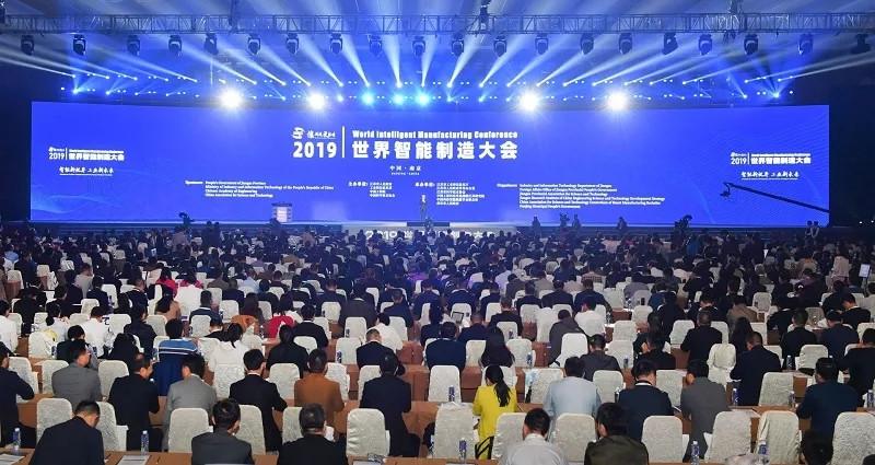 """赋能未来!王民2019世界智能制造大会发出徐工""""智造""""最强音!"""