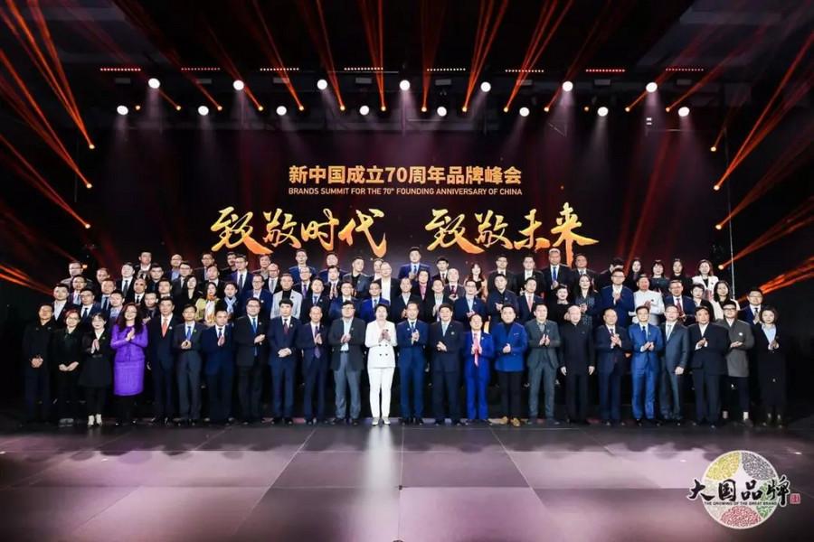 """致敬時代!三一重工入選CCTV""""新中國成立70周年70品牌"""""""
