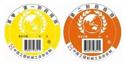 协会关于《非道路移动工程机械低排放研究及推广应用》项目荣获2019年度中国机械工业科学技术奖二等奖