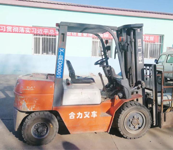 黑龙江省发放首张非道路移动机械环保标牌