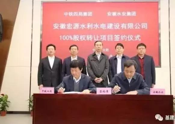 中國中鐵及旗下公司接連收購2家地方建筑龍頭企業