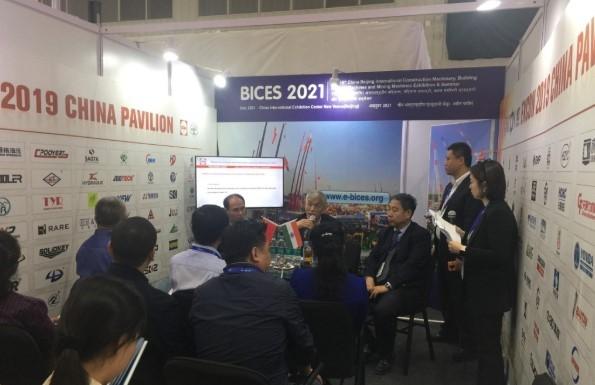 BICES 2021新闻发布会在印度举行
