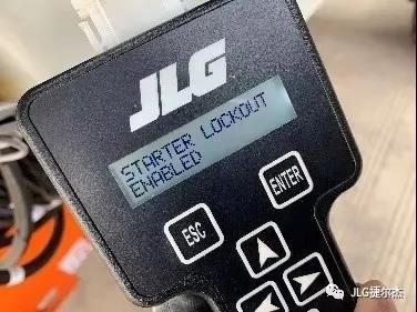 JLG高空作业平台分析仪设置
