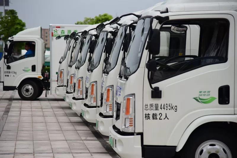 新能源电动厢式货车--森源纯电动4.2米箱货