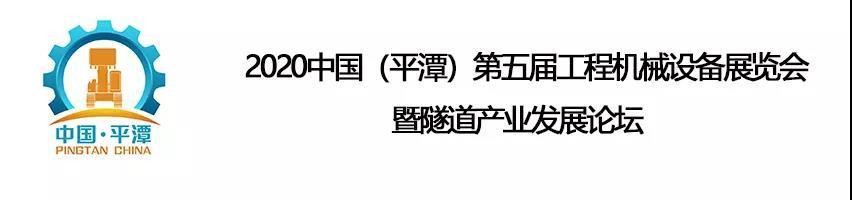 """打响鼠年""""第一炮""""——约翰迪尔出征平潭工程机械展"""