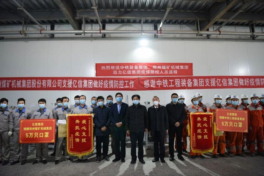 临危受命:200小时鏖战,中铁装备支援队完成40条口罩生产线组装任务
