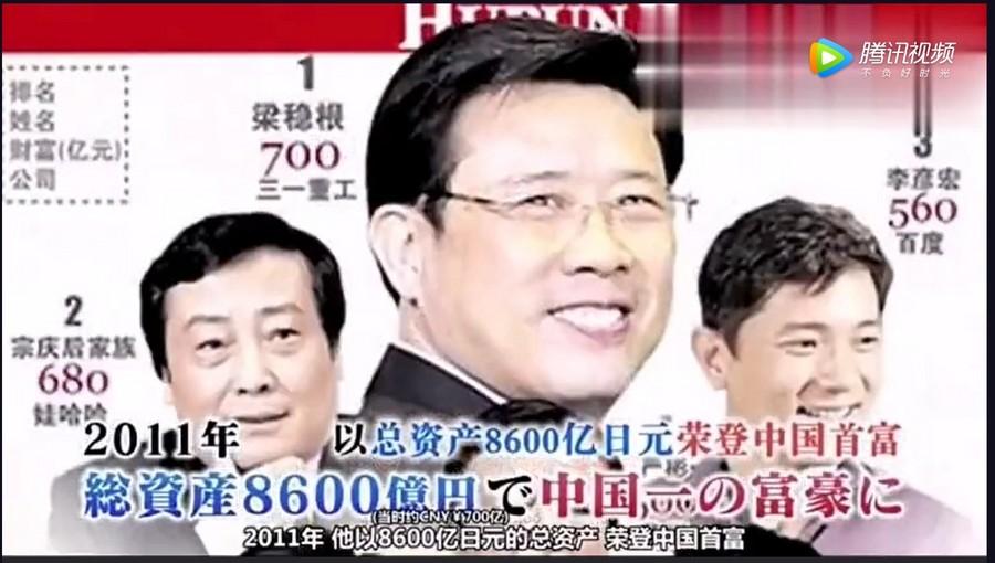 日本新聞:三一重工老板梁穩根親自主持集團早會與500高管邊吃早餐邊開會