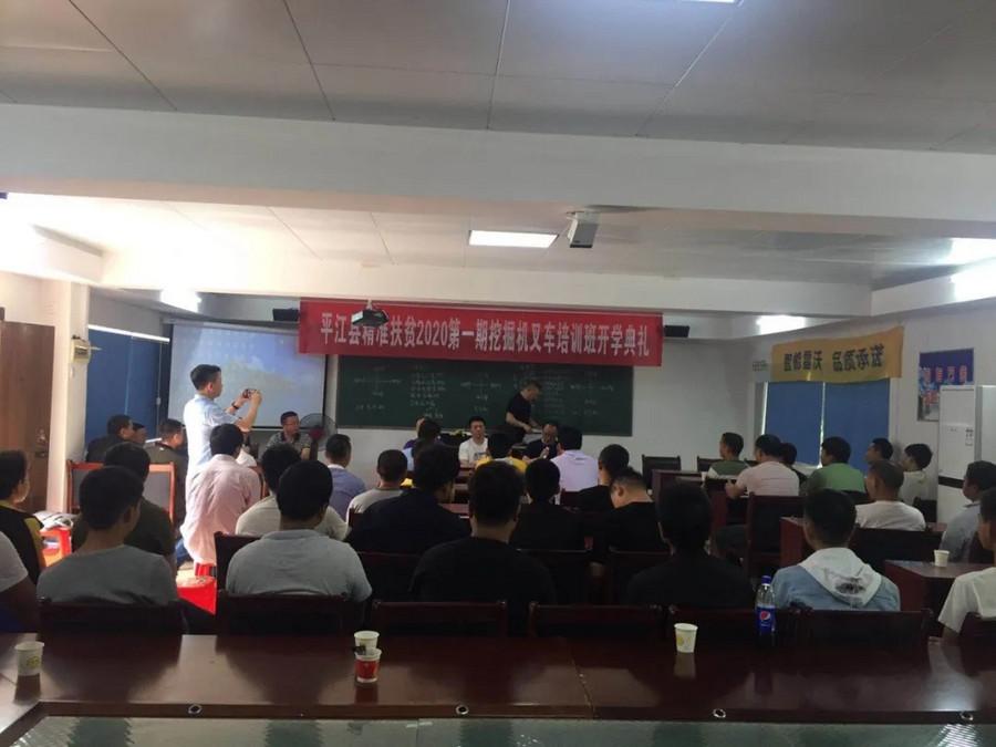 湖南省扶贫项目挖掘机培训班开学 雷沃提供多台挖掘机作为教学设备