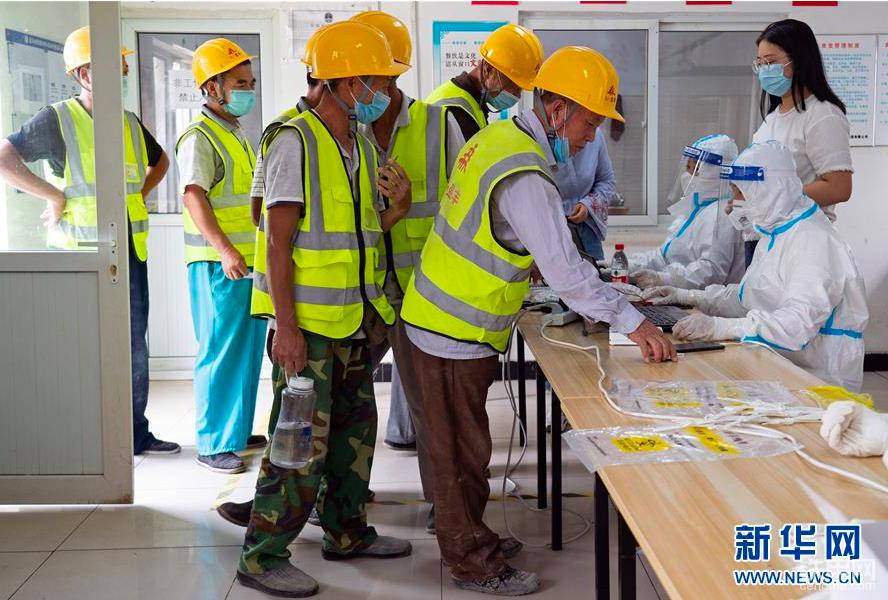 北京大興:加強建筑工地人員核酸檢測
