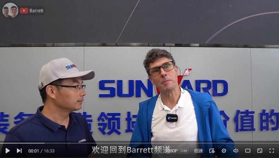 在辦公室吹著空調開挖掘機?5G時代下的中國重工企業如何走向世界