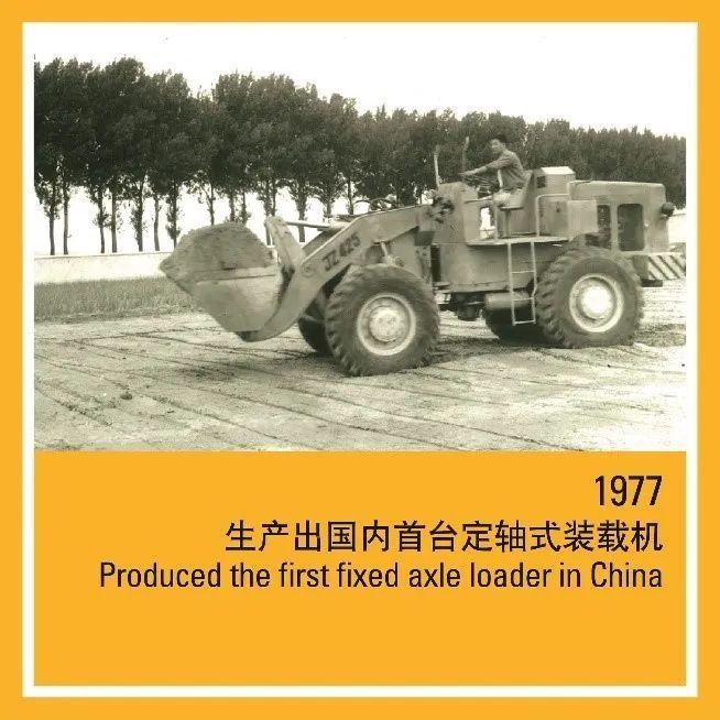聊聊卡特彼勒青州工厂的那些往事