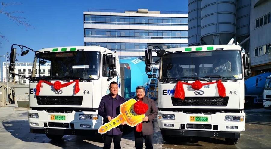 全国首批纯电动混凝土搅拌车投入商业运营,参与重点工程