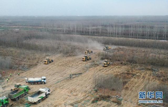 石家庄开建集中隔离点 施工场地约500亩