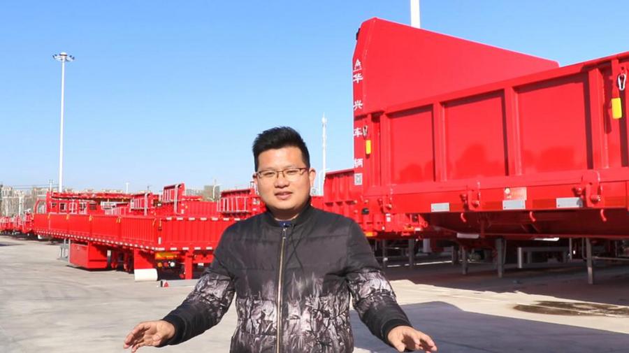 華興車輛陳陽:預計2021年半掛車市場小幅回落