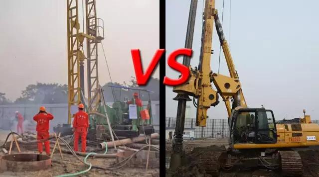 我們在施工現場比較旋挖鉆機和回旋鉆機