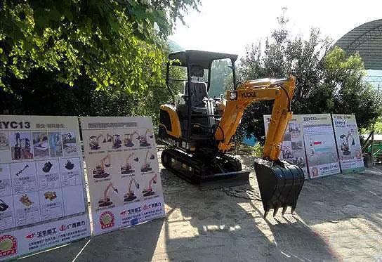 玉柴重工微型挖掘機 開啟全國巡回路演