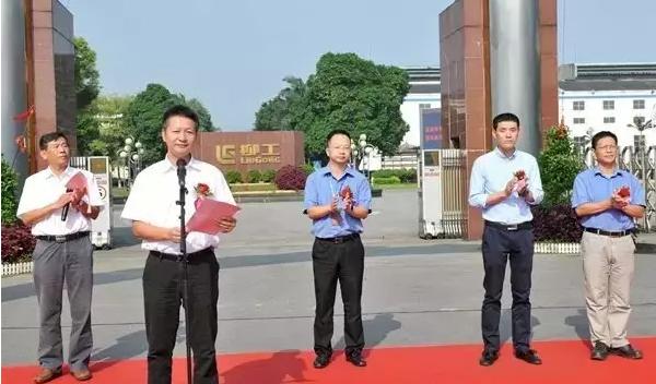 柳工80臺裝載機中標暨首批交機儀式舉行