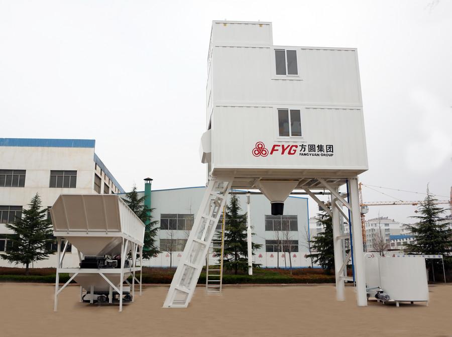 方圓HZS50D型箱式混凝土攪拌站研制成功