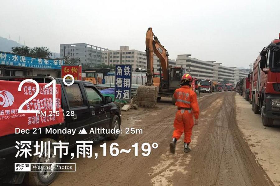 红岩汽车积极协助深圳滑坡事故救援行动