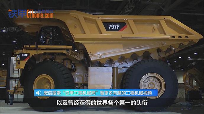【机械公元】什么样的卡车每小时能喝掉250升柴油!