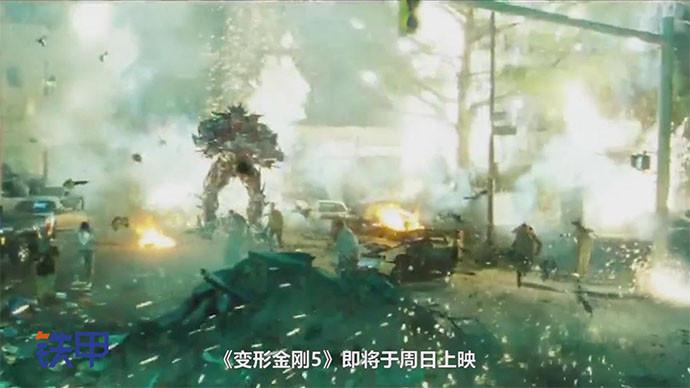 【機械公元】《變5》上映在即 安利一部卡特元素電影