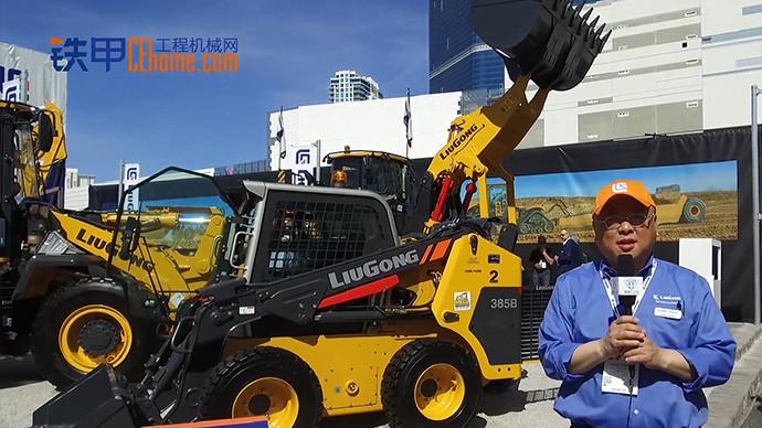 【拉斯維加斯工程機械展】柳工垂直舉升裝載機亮相拉展