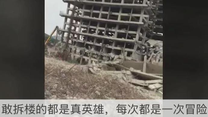 【甲友圈视频】敢拆楼的都是真英雄,每次都是一次冒险