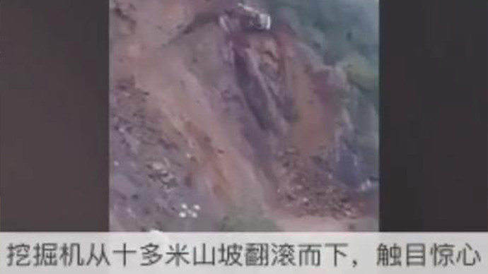 【甲友圈视频】挖掘机从十多米山坡翻滚而下,触目惊心
