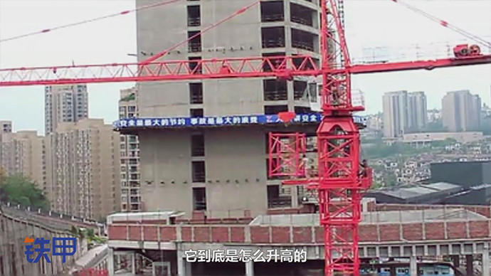 【机械公元】塔吊是如何长高的?