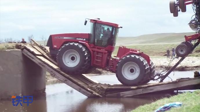 【眼界】突遇桥塌方怎么办?拖拉机自救666啊