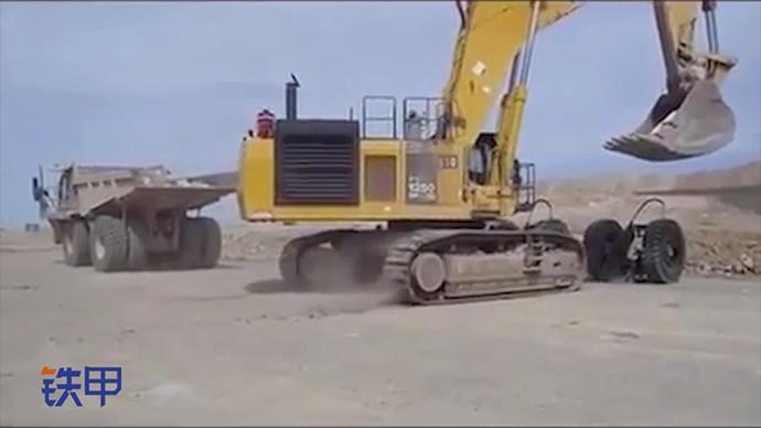 【眼界】速速圍觀 運輸反鏟挖掘機有新招